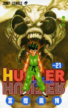 HUNTER×HUNTER NO.21